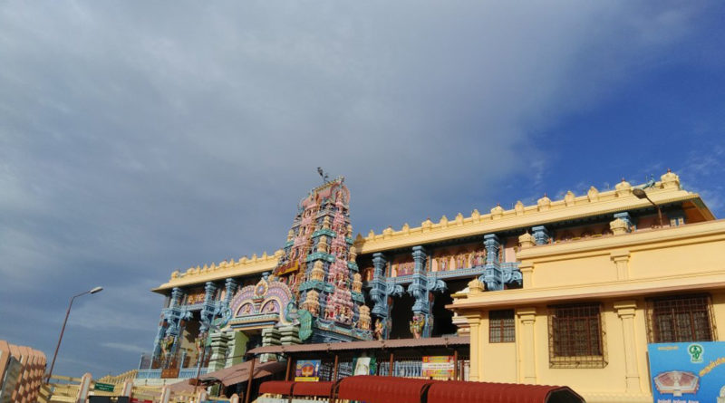 Rathnagiri Temple
